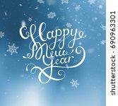 vector illustration christmas... | Shutterstock .eps vector #690963301