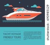 yacht  boat. vector... | Shutterstock .eps vector #690985129