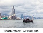 hong kong   july 16  2017 ... | Shutterstock . vector #691001485