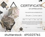 qualification certificate of... | Shutterstock .eps vector #691025761