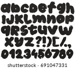 alphabet hand drawn graphic... | Shutterstock .eps vector #691047331