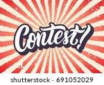 contest lettering pop art text... | Shutterstock .eps vector #691052029
