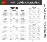 portuguese calendar for 2018 ... | Shutterstock .eps vector #691149979