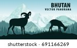 vector panorama of bhutan with... | Shutterstock .eps vector #691166269
