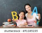 cute girl children with elegant ... | Shutterstock . vector #691185235