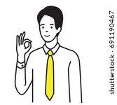vector illustration portrait of ...   Shutterstock .eps vector #691190467