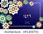 muslim community festival eid... | Shutterstock .eps vector #691203751