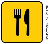 food sign yellow. vector. | Shutterstock .eps vector #691241281