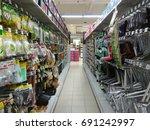 penang  malaysia   july 19 ... | Shutterstock . vector #691242997