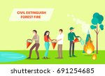 civil extinguish forest fire.... | Shutterstock .eps vector #691254685