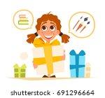 vector illustration happy smile ... | Shutterstock .eps vector #691296664