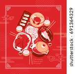 chinese new year reunion dinner ... | Shutterstock .eps vector #691364329