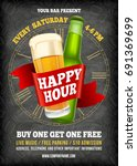 happy hour. free beer. vintage... | Shutterstock .eps vector #691369699