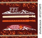 mount ararat. image flutes ... | Shutterstock .eps vector #691373695
