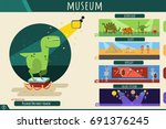 museum interior with exhibits... | Shutterstock .eps vector #691376245