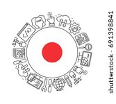 internet technology and... | Shutterstock .eps vector #691398841