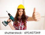 confident woman works with... | Shutterstock . vector #691407349