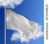 clean white horizontal waving... | Shutterstock .eps vector #691444819