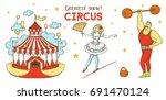 circus show  circus tent ...   Shutterstock .eps vector #691470124