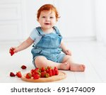 cute ginger toddler baby... | Shutterstock . vector #691474009