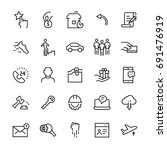 miscellaneous vector icon set... | Shutterstock .eps vector #691476919
