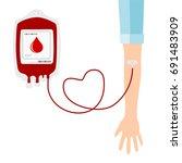 give blood vector. | Shutterstock .eps vector #691483909