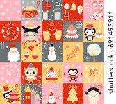 vector advent calendar for... | Shutterstock .eps vector #691493911
