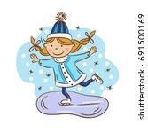 girl skates on ice  the figure... | Shutterstock .eps vector #691500169