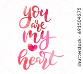 You Are My Heart   Vector...