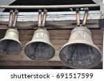 Bells Of Various Sizes On The...