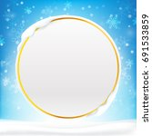 blank circle frame with copy... | Shutterstock .eps vector #691533859