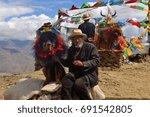 gyantse  tibet   5 may 2015  a...   Shutterstock . vector #691542805