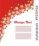 flower background | Shutterstock .eps vector #69155416