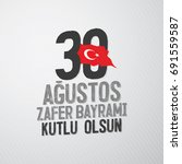 30 august zafer bayrami victory ... | Shutterstock .eps vector #691559587