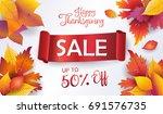 thanksgiving sale. autumn sales ... | Shutterstock .eps vector #691576735