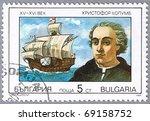 bulgaria   circa 1989  a stamp...   Shutterstock . vector #69158752