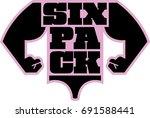 six pack | Shutterstock .eps vector #691588441