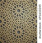 islamic ornament vector  ... | Shutterstock .eps vector #691610245