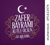 30 august zafer bayrami victory ... | Shutterstock .eps vector #691612474