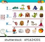 cartoon vector illustration of... | Shutterstock .eps vector #691624201