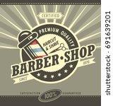 barber shop hipster vintage... | Shutterstock .eps vector #691639201