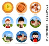 romania. set of traditional... | Shutterstock .eps vector #691639321