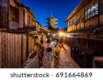 young women wearing traditional ...   Shutterstock . vector #691664869