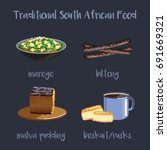 traditional south african food | Shutterstock .eps vector #691669321
