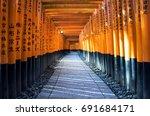 kyoto  japan   april 2017 ... | Shutterstock . vector #691684171