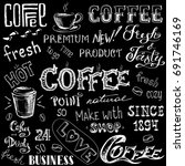 coffee set  hand drawn... | Shutterstock .eps vector #691746169