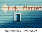 Bandon Oregon Fish Market near Old Town on the Coquille River - stock photo
