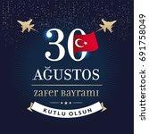 republic of turkey national... | Shutterstock .eps vector #691758049