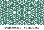 Stock vector abstract seamless pattern with celtic knot ornament of teal and white shades 691803259