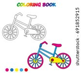 worksheet.  bicycle   coloring... | Shutterstock .eps vector #691852915